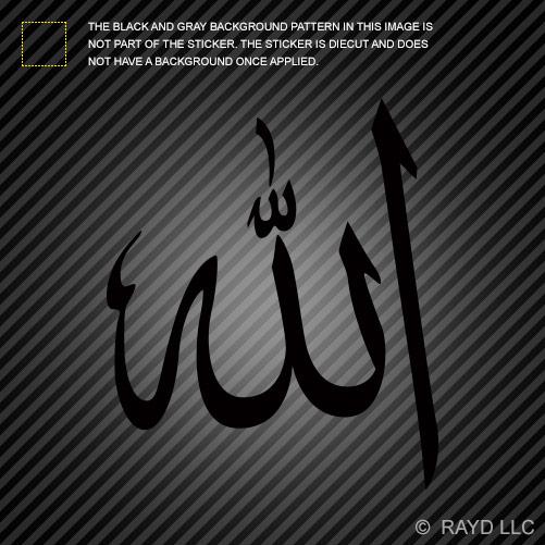 arabic symbol allah sticker die cut decal god islam muslim