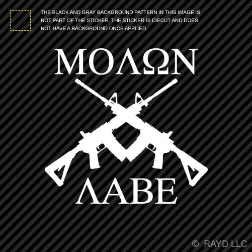 2X Molon Labe Ar15 Crossed Sticker Decal Die Cut Self Adhesive Vinyl M16